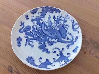 Very Pretty dragon design plate made by royal Worcester