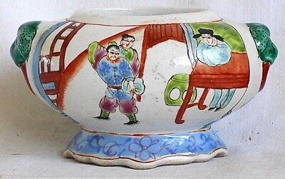 C19Th Chinese Pot Or Small Planter Decorated With Various People
