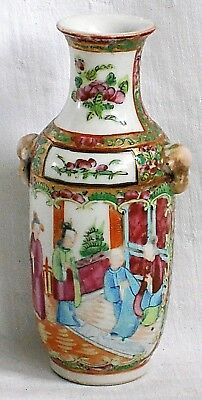 C19Th Chinese Canton Famille Rose Vase With People Flowers & Insects