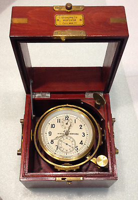 Russian Marine Chronometer Kirova (1 Mchz, 6Mx) In Working Condition