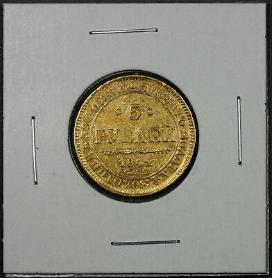 1842     Russian 5 Roubles Gold Piece     (.1929 oz, AGW)