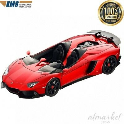 Autoart 74673 Mini Car 1 18 Lamborghini Aventador J Metallic Red