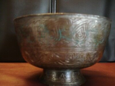 """Vintage Etched Middle Eastern Bowl  4"""" x 6.5"""" x 3"""", Marked on Bottom, Egypt"""