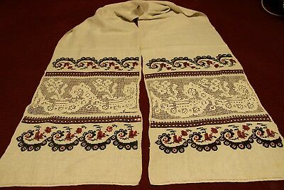 Vintage Ukrainian linen  embroidered rushnyk Poltava  region 1950's  # 332