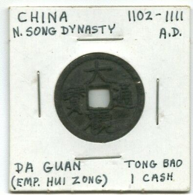 Medieval Bronze Chinese Cash Coin Of N. Song Dynasty  1102-1111 Ad  Emp Hui Zong
