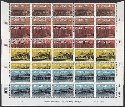 Zimbabwe: 1980, 75th Anniversary of Post Office Savings Bank, Cyl. B, blocks MNH