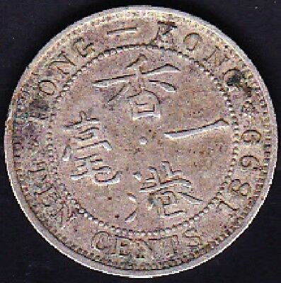 1899 Hong Kong 10 Cent Silver Coin Ef