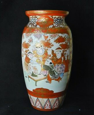 "Superb 1890's Japanese Meiji-Era Kutani Zo Porcelain Vase 12"" Tall Antique"