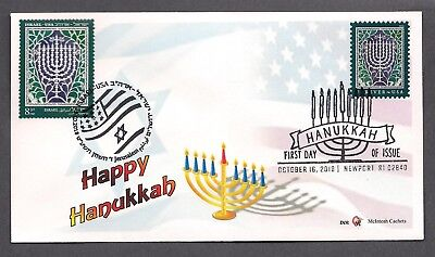 2018 Hanukkah Joint Issue FDC with US and Israeli Stamps - by McIntosh Cachets