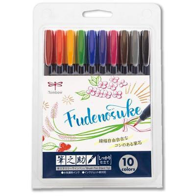 Tombow Fudenosuke 10 Colors Brush Pen Hard Tip Water Based Pigment Ink WS-BH10C