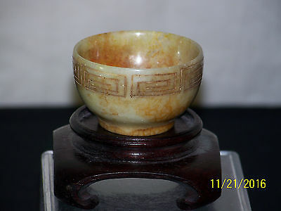"""Chinese """"Old"""" White Jade w/Inclusions Hand Carved Rim Bowl"""