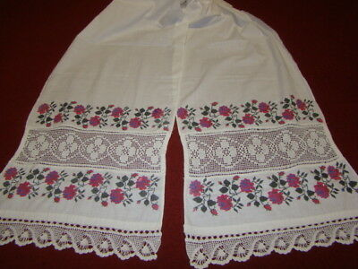 Vintage Ukrainian  embroidered rushnyk Poltava region # 114