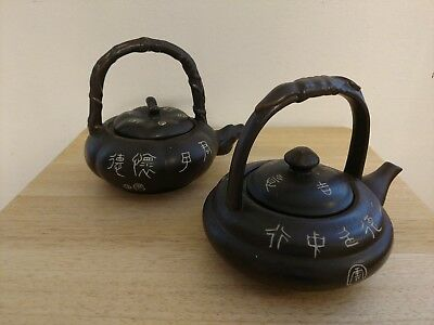 Porcelain Brown Teapot Set of 2 Hand painted Japan Japanese Asian Writing