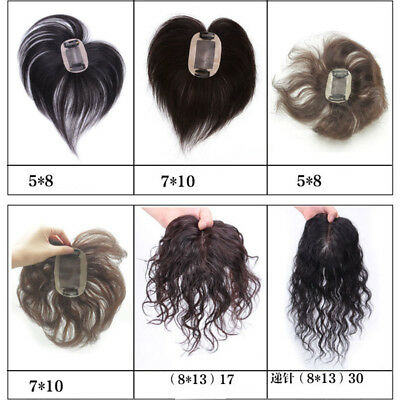 Silk Base Human Hair Curly Wavy Hairpiece Mono Toupee Hair Topper Wig 17CM