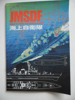 Japanese Navy (Jmsdf) Today Booklet 2002  # Pages 24
