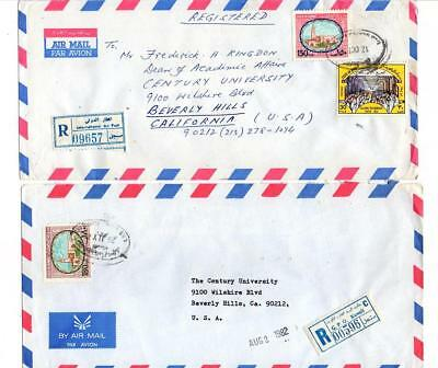 Kuwait - Postally Used Cover To Usa - Registered Lot (Kuw 01)