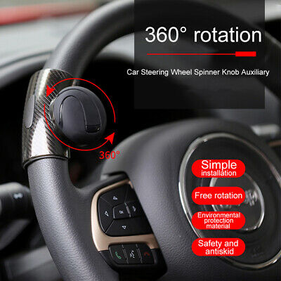 Car Steering Wheel Spinner Knob Auxiliary Booster Aid Control Handle Grip Cool