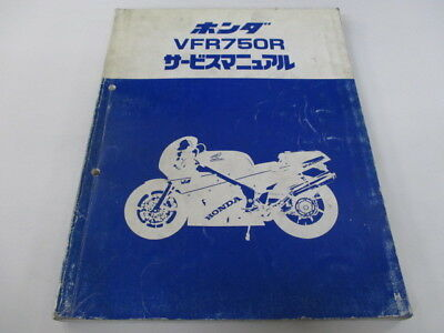 HONDA Genuine Used Motorcycle Service Manual VFR750R 610