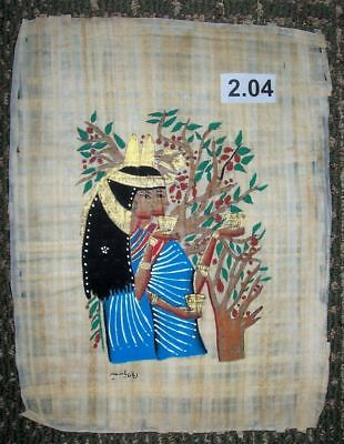 Egyptian Papyrus * The Princess and the tree * 30x40 cm * ep.A-2.4