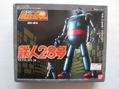 BANDAI Tetsujin 28 GO Soul Of Chogokin GX-24 unused brand new collectible C48