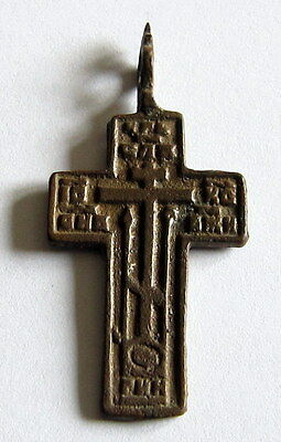 ATTRACTIVE ANTIQUE 1600-1800s. RUSSIAN ORTHODOX BRONZE CROSS  # 745