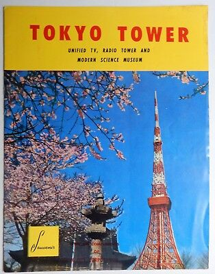 Tokyo Tower Unified TV radio and Modern Science Museum Japan 1959 worlds highest