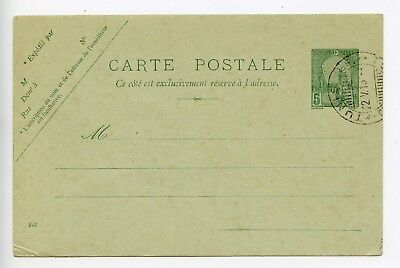 Tunisia postal stationery postcard used 1913 (R160)