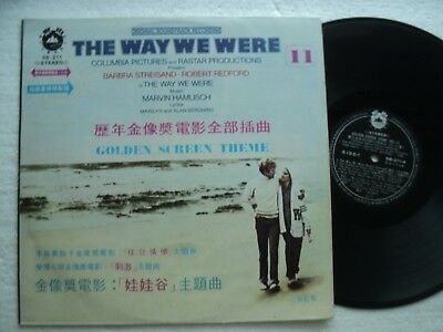 BARBRA STREISAND  - Soundtrack/  The Way we were - Rare TAIWAN only release LP