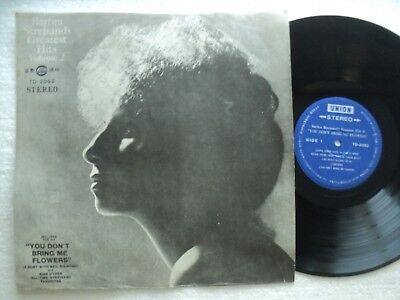 BARBRA STREISAND  - Greatest Hits Vol. 2  - Rare TAIWAN only release LP