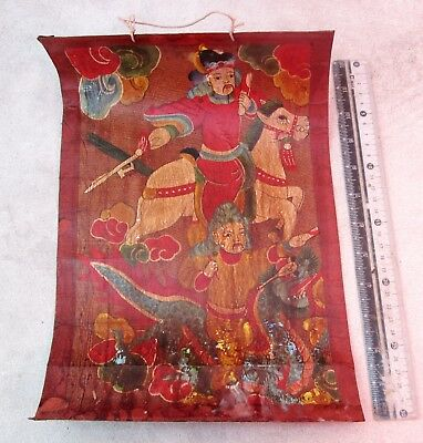 Vintage Yao Mien Taoist Ceremonial Painting 13 inches X 9 inches