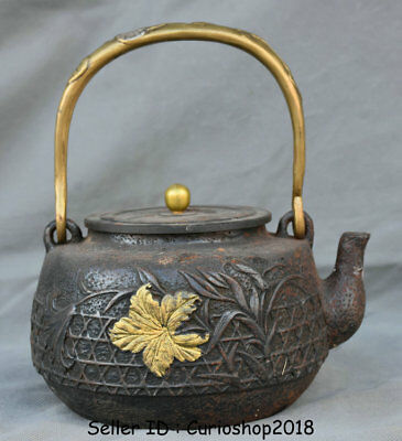"8.8"" Old Japan Japanese Iron Gilt Dynasty Flower Leaf Portable Wine Pot Teapot"