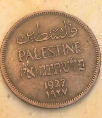 1927 Palestine One (1) Mil Coin