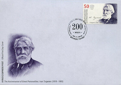 Kyrgyzstan 2018 FDC Ivan Turgenev Great Personalities 1v Cover Writers Stamps