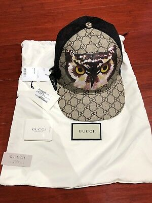 2ba8babe7ba GUCCI INSECTS - Print GG Supreme Baseball Hat size large -  279.00 ...