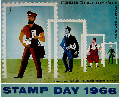 1966 Jewish POST STAMPS POSTER Graphic SHAMIR BROTHERS Hebrew ISRAEL POSTMAN