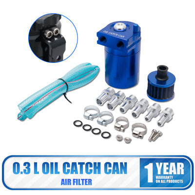 0.3L Oil Catch Breather Can Air Filter Baffled Aluminum Reservoir Tank Blue
