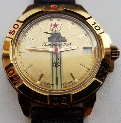 VOSTOK military Komandirskie. Russian men's watch mechanical, leather strap