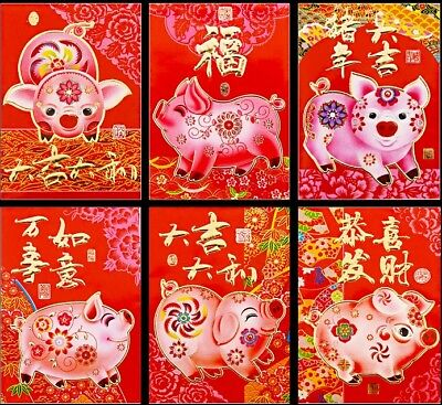 "36 PCS 2019 Chinese Red Envelopes for Boar Ship-San Francisco 4.5"" x 3.5"" #48"