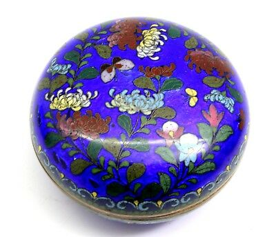 A Japanese Cloisonne Kogo With Royal Blue Ground Circa 1910