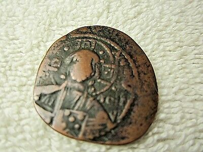 1028-1034 AD Byzantine 'Portrait of Christ' Hand Hammered Bronze Follis