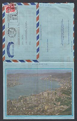 Hong Kong China 1969 advertising Aerogram, colour picture harbour from Victoria