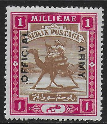 British Colonies in Africa stamps 1956 SG A3 MLH VF