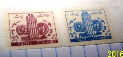 Afghanistan 1957 UNITED NATIONS SET OF 2 MNH LOT 77