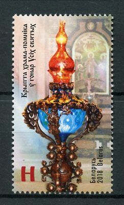 Belarus 2018 MNH Church of All Saints Crypt 1v Set Religious Stamps