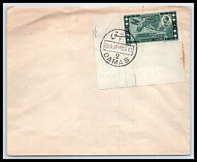 GOLDPATH: Syria cover, 1938, mint, CBHW_05_01