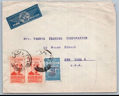 GOLDPATH: Syria cover, 1955, To NYC USA, CBHW_05_02