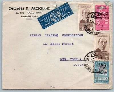 GOLDPATH: Syria cover, 1947, To NYC USA, CBHW_05_01