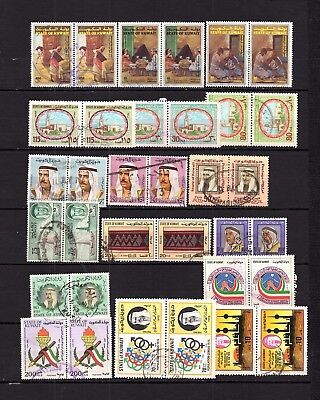 Kuwait Selection Of Postally Used Commemorative Pair Stamps Lot ( Kuw 345)