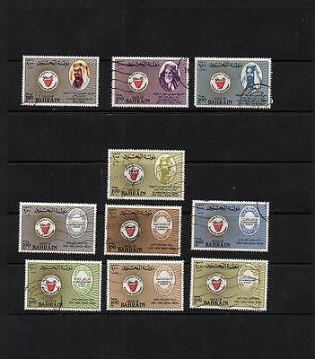 BAHRAIN - Selection of COMMEMORATIVE used stamps- UPU SET LOT ( BAH 79)