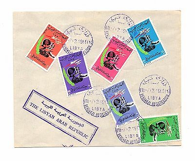 "Libya Libia 3 First Day Covers Collection - ""benghazi"" Cancel Lot (Lyb -03)"